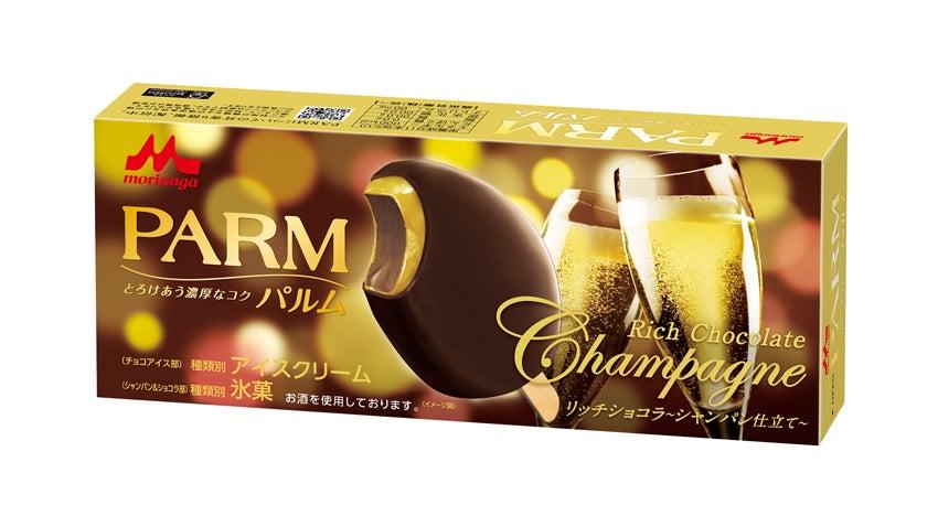 森永乳業 PARM(パルム) リッチショコラ~シャンパン仕立て~
