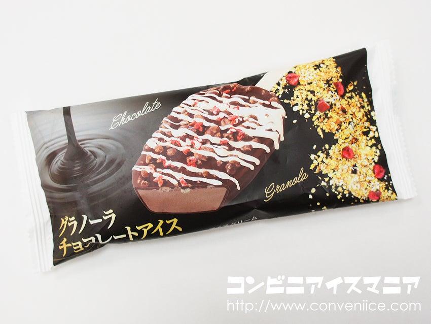 ミニストップ グラノーラチョコレートアイス
