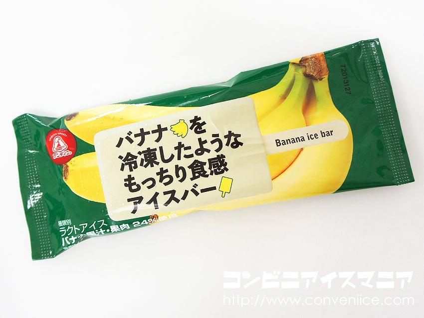 アンデイコ バナナを冷凍したようなもっちり食感アイスバー