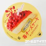 デリチェ 苺チーズケーキ