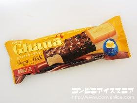 ロッテ Ghana(ガーナ)チョコ&クッキーサンド ローストミルク