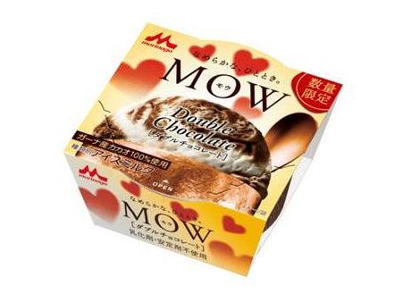 森永乳業 MOW(モウ) ダブルチョコレート