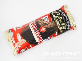 コールド・ストーン・クリーマリー ビーマイチョコレート