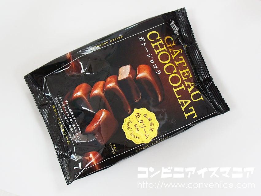 オハヨー乳業 ガトーショコラ