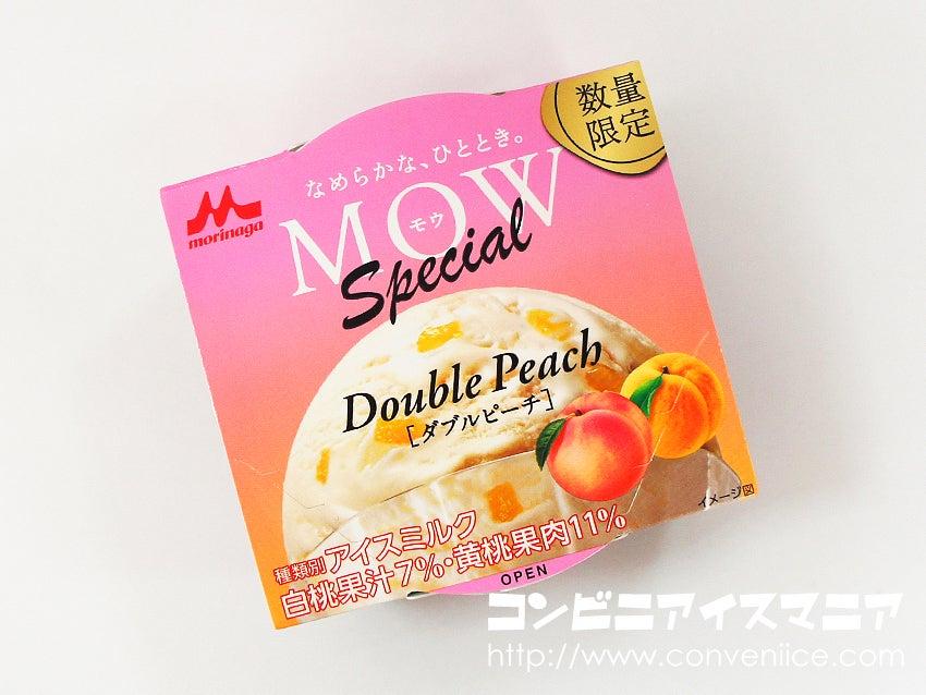 森永乳業 MOW (モウ) スペシャル ダブルピーチ