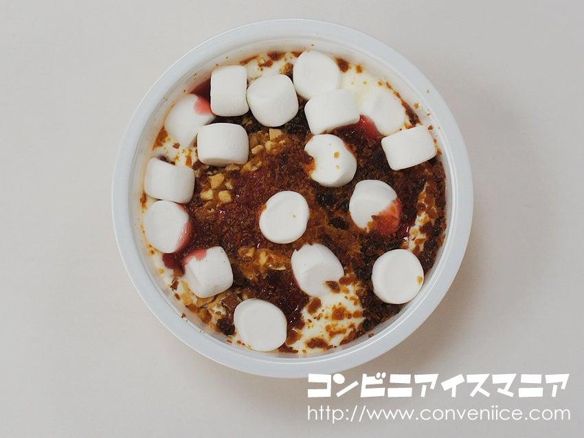 マックス ブレナー ストロベリーホワイトチョコレート チャンクアイスクリーム