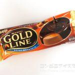 GOLD LINE(ゴールドライン)キャラメルショコラ