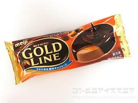 明治 GOLD LINE(ゴールドライン)キャラメルショコラ