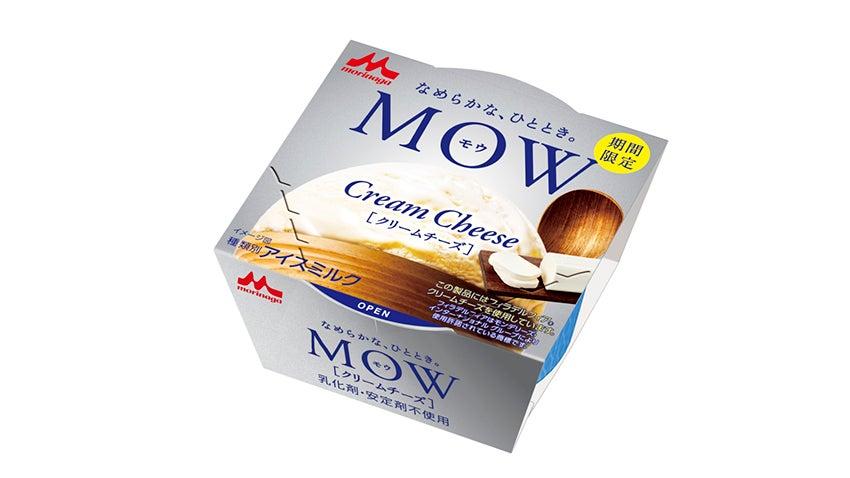 森永乳業 MOW(モウ) クリームチーズ