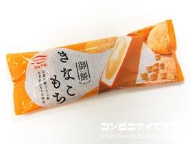丸永製菓 御餅 きなこもち