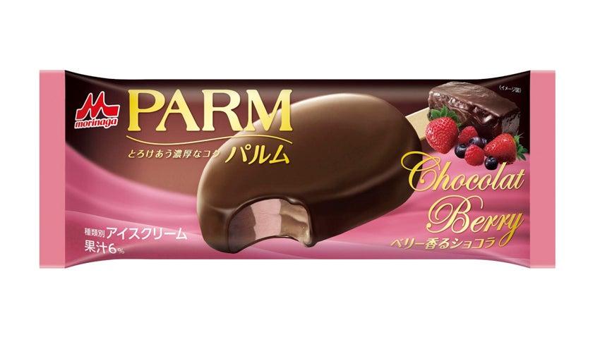 森永乳業 パルム ベリー香るショコラ