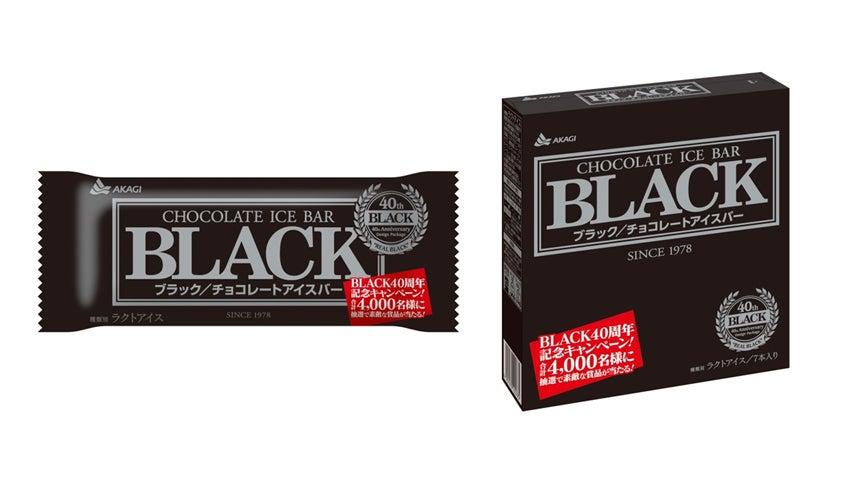 BLACK(ブラック)40周年限定パッケージ