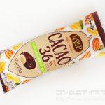 明治 GOLD LINE(ゴールドライン)CACAO36% チョコレート