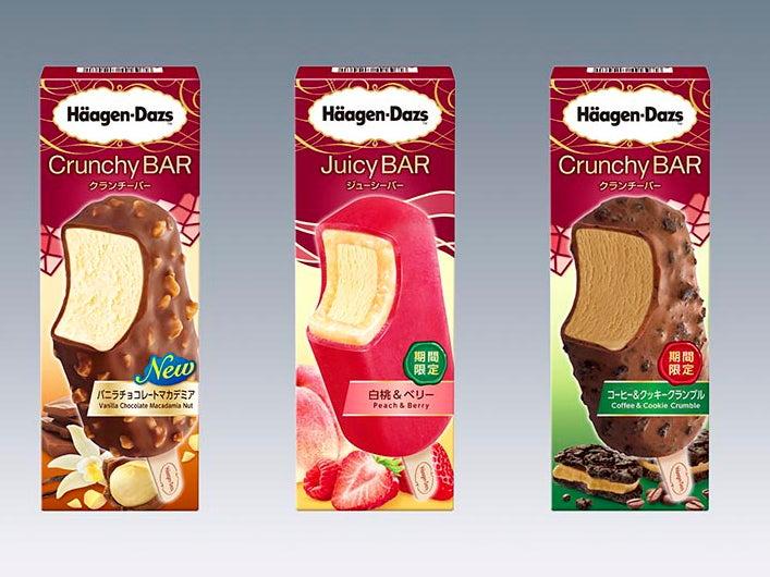 ハーゲンダッツ アイスクリームバーシリーズ