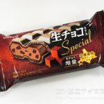 生チョコモナカ Special