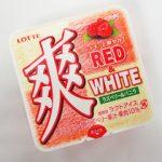 爽 RED&WHITE(ラズベリー&バニラ)