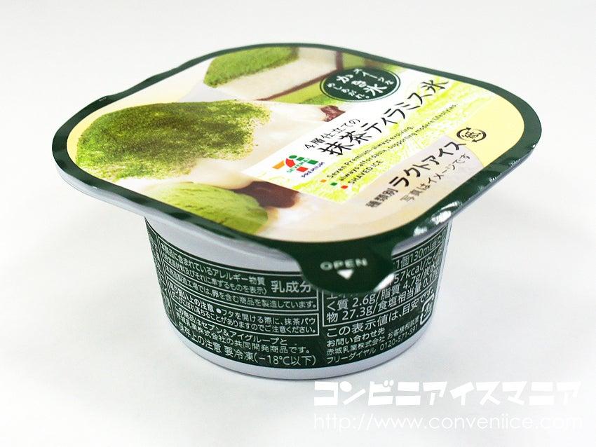 セブンプレミアム 抹茶ティラミス氷