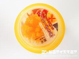 フタバ食品 マンゴーかき氷
