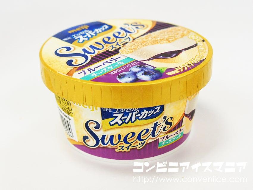 明治エッセル スーパーカップ スイーツ ブルーベリーチーズケーキ