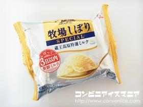 グリコ 牧場しぼり スペシャル 蔵王高原特選ミルク