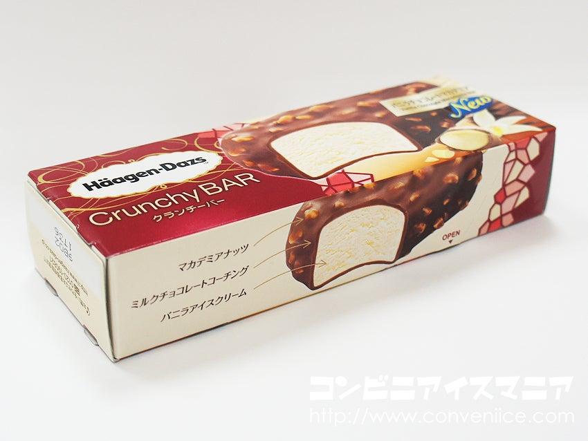 ハーゲンダッツ クランチーバー バニラチョコレートマカデミア