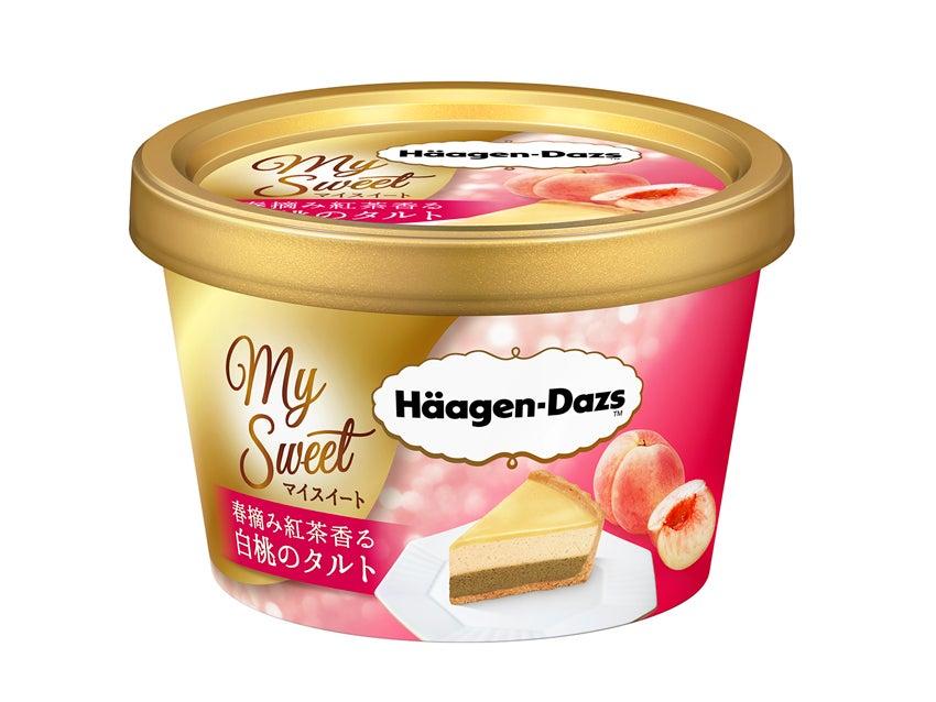 ハーゲンダッツマイスイート『春摘み紅茶香る 白桃のタルト』