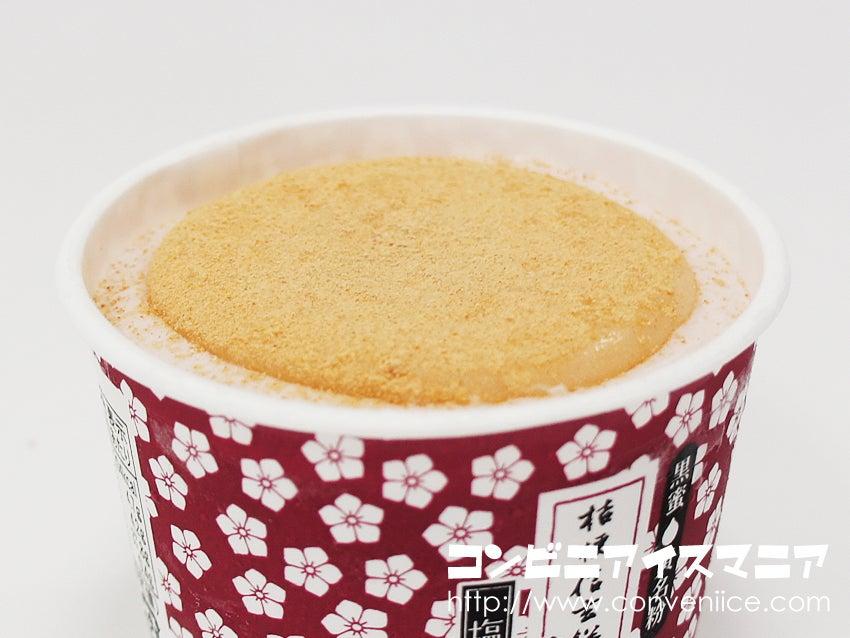 桔梗信玄餅アイス 塩あずき