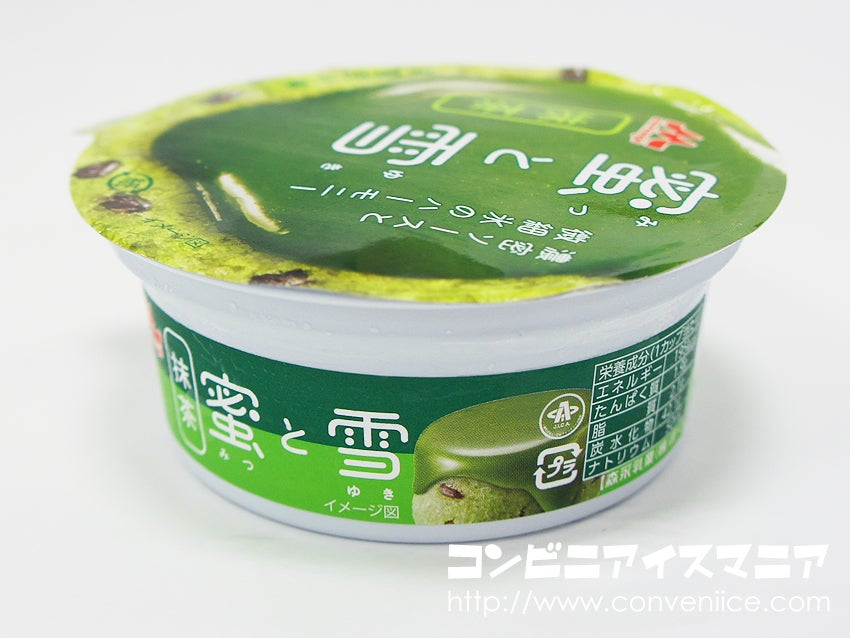 森永乳業 蜜と雪 抹茶