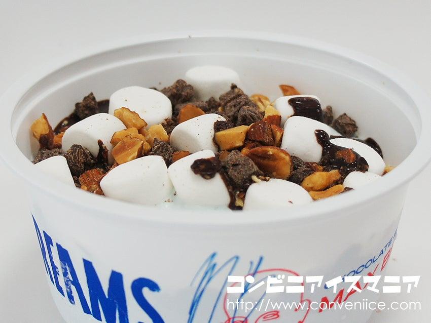 セリア・ロイル マックス ブレナー ミントチョコレートチャンクアイスクリーム