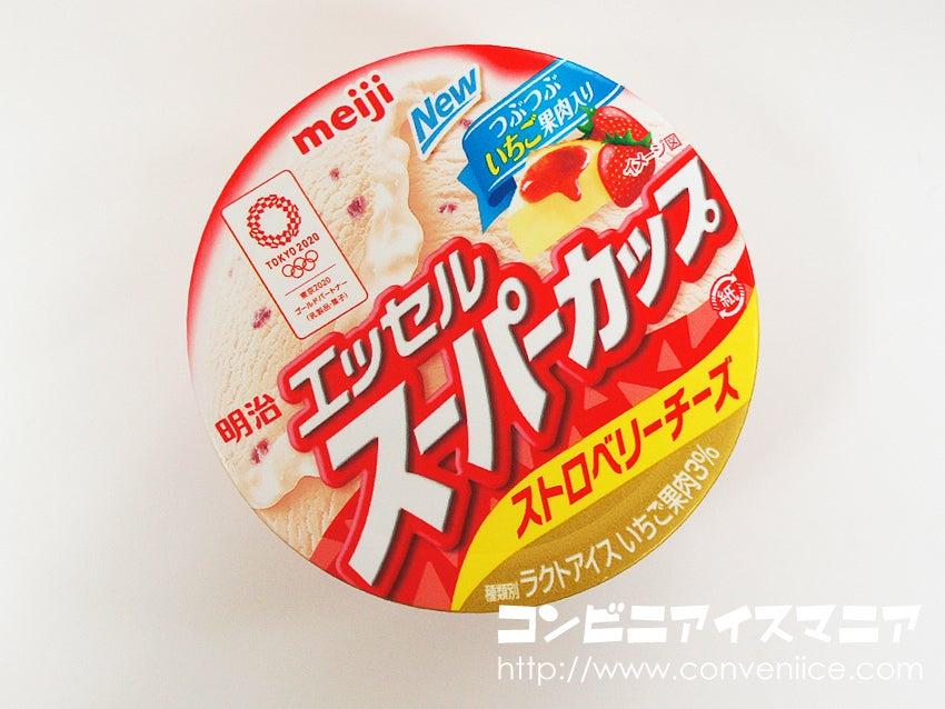 明治エッセル スーパーカップ ストロベリーチーズ