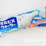 カルピスウォーター ボトルアイス