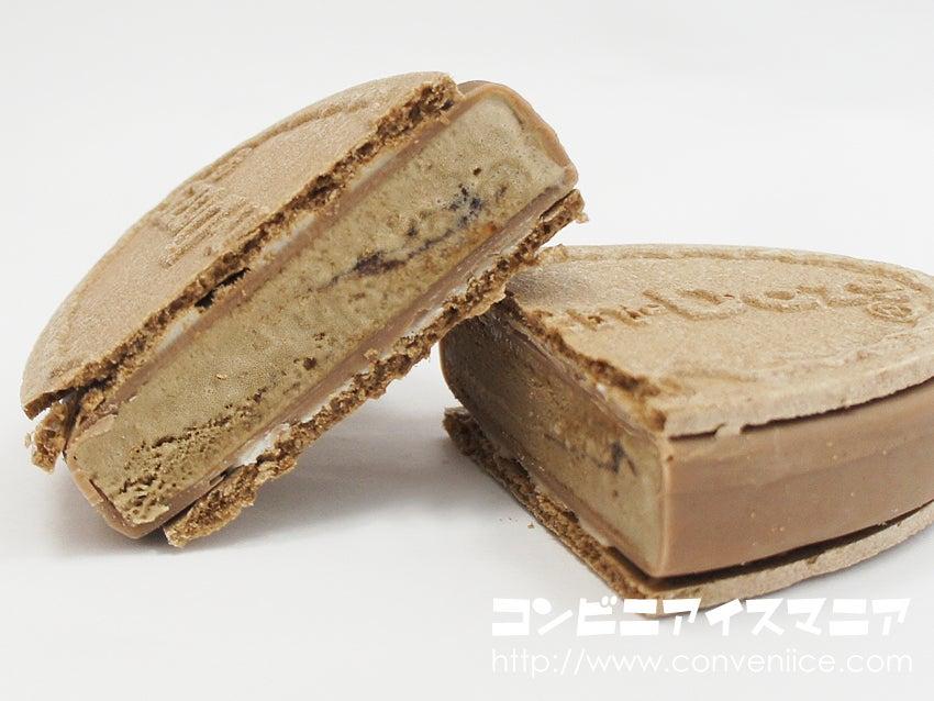 ハーゲンダッツ クリスピーサンド ほうじ茶 和の菓
