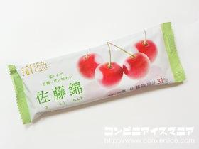 ウチカフェ フルーツバー 佐藤錦