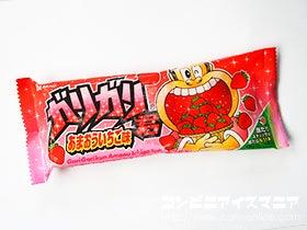 赤城乳業 ガリガリ君 あまおういちご味