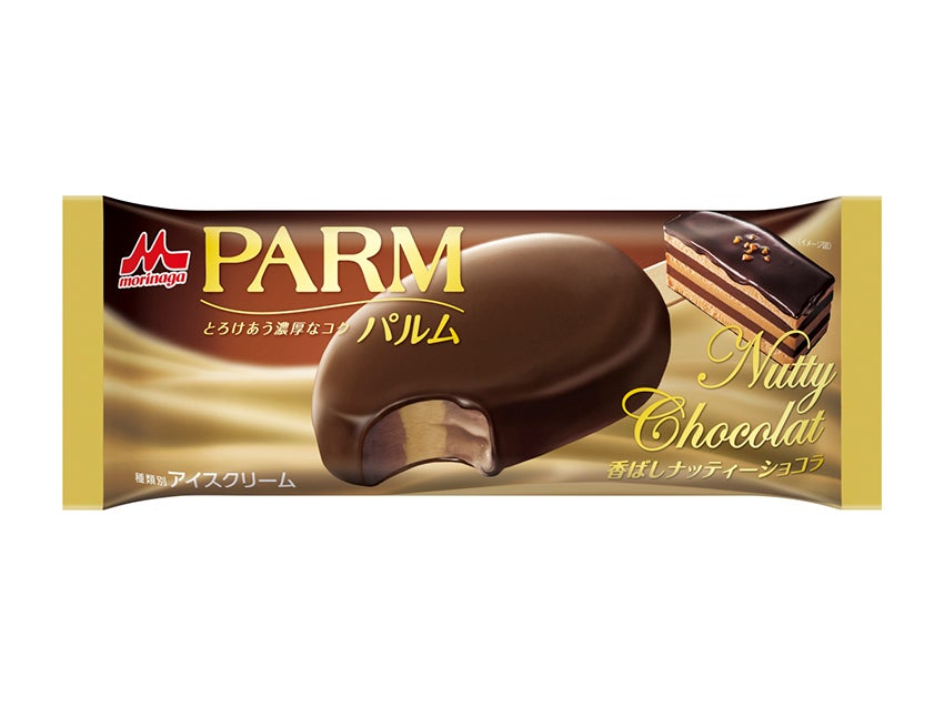 森永乳業 PARM(パルム) 香ばしナッティーショコラ