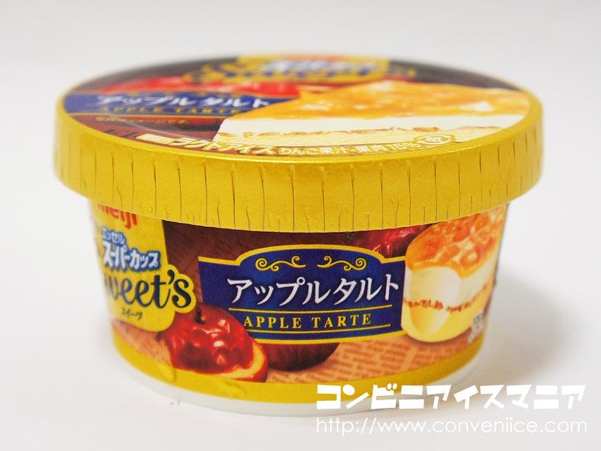 明治エッセル スーパーカップ Sweet's アップルタルト