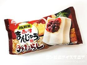 丸永製菓 あいすまんじゅう みたらし