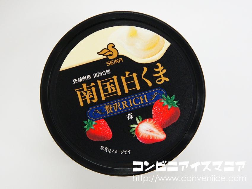 セイカ食品 南国白くま贅沢リッチ 苺