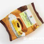 チョコバナナ マカロンアイス