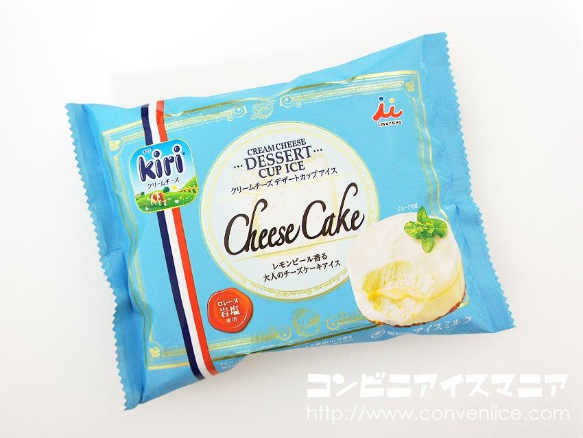 井村屋 kiri クリームチーズデザートカップアイス