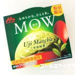 MOW (モウ)  宇治抹茶