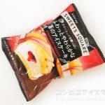 SWEETS SQUARE ふわっとやわらかな苺のアイスケーキ