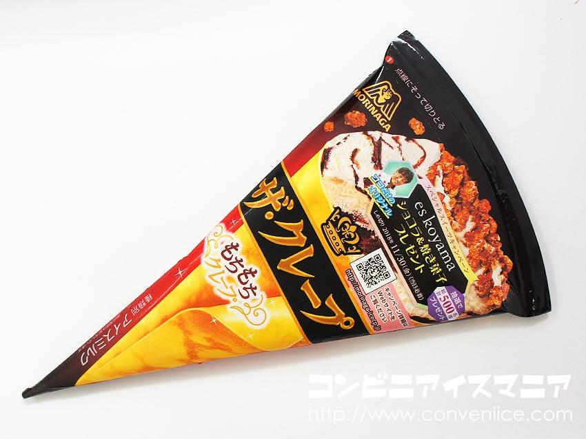 森永製菓 ザ・クレープ