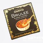 BRULEE(ブリュレ) アーモンドキャラメル