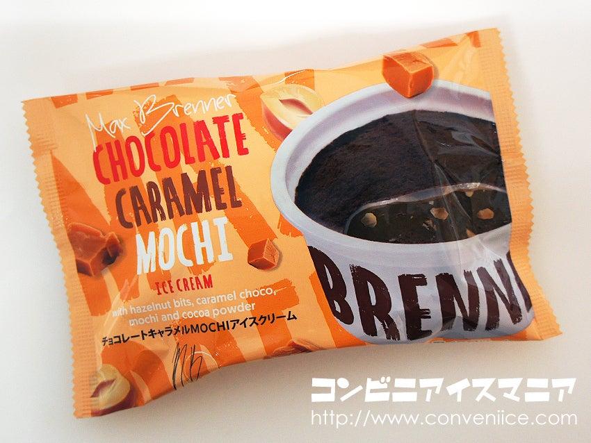 マックス ブレナー チョコレートキャラメルMOCHIアイスクリーム