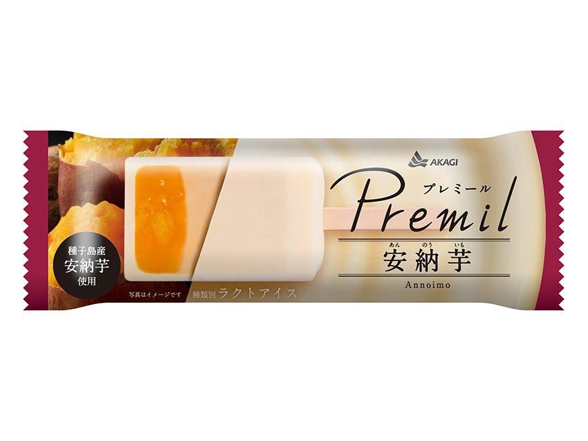 赤城乳業 プレミール 安納芋