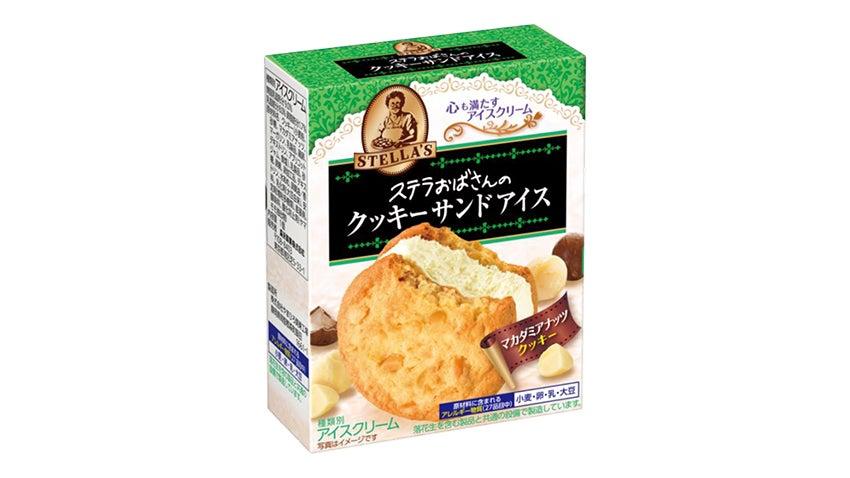 森永製菓 ステラおばさんのクッキーサンドアイス<マカダミア>