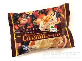 ウチカフェ カッサータ風ケーキアイス
