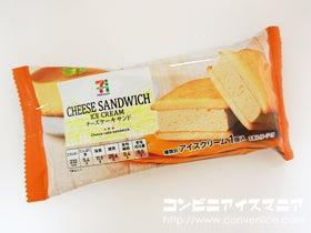 セブンプレミアム チーズケーキサンド