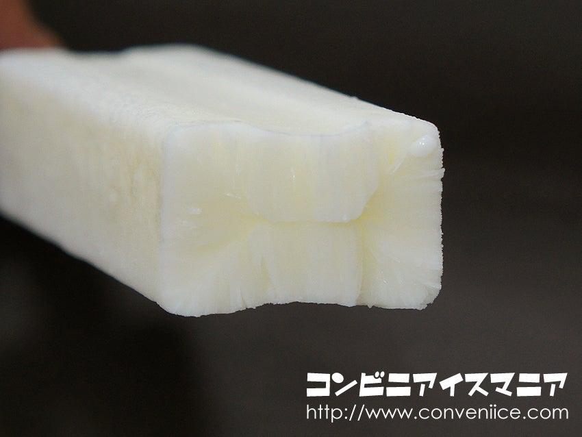センタン アイスキャンデー ミルク味
